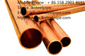Astm b111 de cobre y de cobre- aleación de tubos sin costura tubos del condensador y la férula de valores