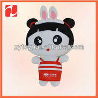 Cut Lovely Make anime plush doll animal push toy in China