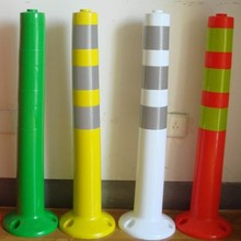 75cm PVC flexible marker posts