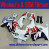 For HONDA CBR250R MC19 Fairing Kit Tricolor Tri Color