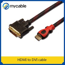 HDMI to DVI cable with magnetic rings portable hdmi dvd player