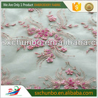 Fabric supplier Best selling Polyester open weave mesh fabric