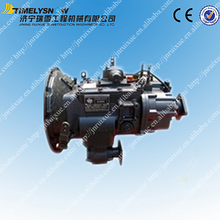 heavy truck spare parts howo 8JS85E transmission model