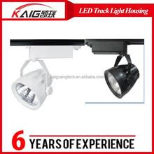 new products 20w cob led track spot light enclosure, extruded aluminum heatsink enclosure, aluminum electronic enclosures