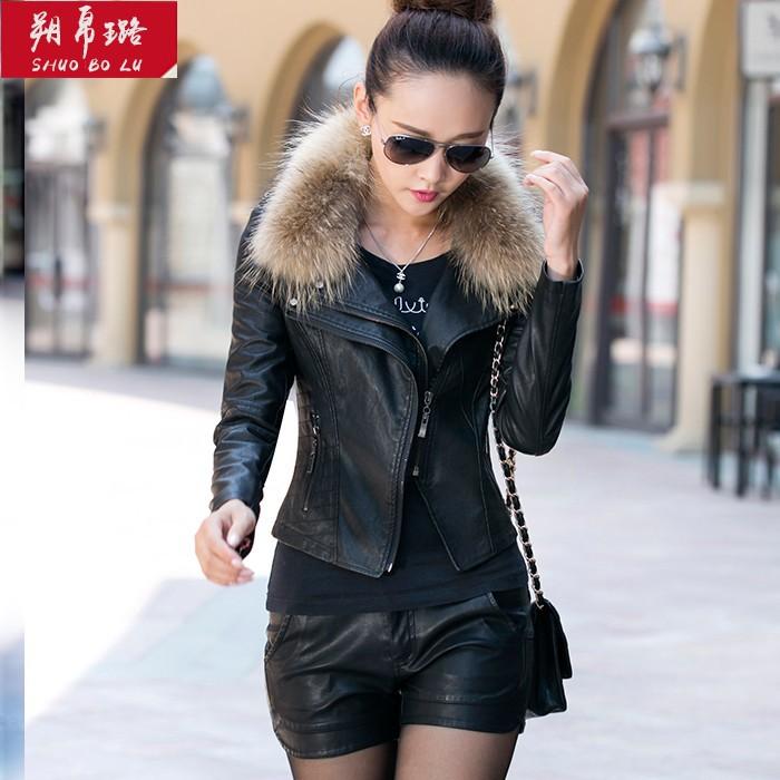 Кожаные Куртки Женские Осень
