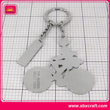 A variety of styling creative fashion metal keychain