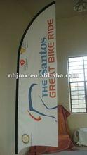 Fiberglass advertising feather flag banner/ beach flag/flying banner