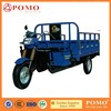 POMO-2015 New design low price Steed 2000 12V cargo tricycle for agriculture