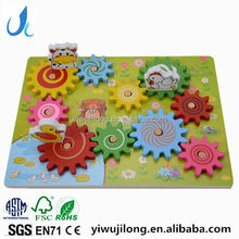 Natural wooden toys educational Wooden Block