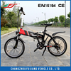 mini folding 36v 250w electric bike kit electric bike made in china with CE EN15194