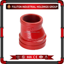 FM&UL pipe fitting of Ductile Cast Iron grooved eccentric reducer