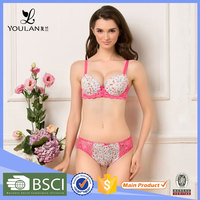 For Sale Attractive Grace Young Women Lace Stylish Bra And Panty Set