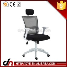 Brand new multi-color modern cute office chairs,upholstered office chairs,durable pu chair