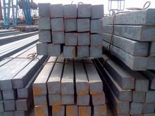 50 mm - 200 mm prix billet acier pour barres d'acier