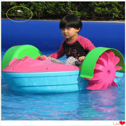 2015 Fwulong Factory Aqua Small Paddle boats for Kids