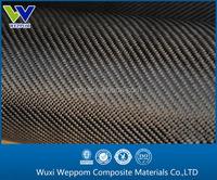 3K Carbon Fiber Fabric Cloth