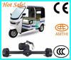 Bajaj Three Wheeler Auto Rickshaw Electric Tricycle Motor Kit,High Quality Rickshaws For Sale In India,Battery Operated Rickshaw