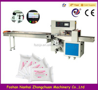 Make-up Remover Tissues Horizontal Form Fill Seal Machine