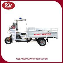 2015 China best quality cargo tricycle 3 wheels ambulance