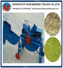 Stable Expression cotton stalk cutter/ Small home use cotton straw crusher