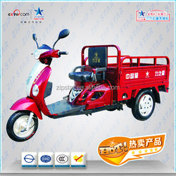 zongshen110cc /three Wheel Motorcycle for old person / hot selling in Asian countries