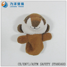 Plush finger puppet-brown, Customised toys,CE/ASTM safety stardard