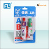 Excellent Modified Acrylic AB adhesive glue for abs plastic factory manufacture