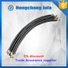 exhaust flexible hose/concrete pump rubber end hose/compressor rubber air hose