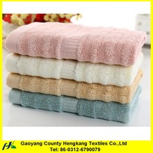 China Manufacturer Soft Face Plain Bamboo Fabric Towel With Dobby Border