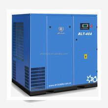 Atlas Copco belt drive BLT-40A screw air compressor