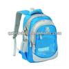 Cool Style Top Quality Cheap School Bags For Teenagers