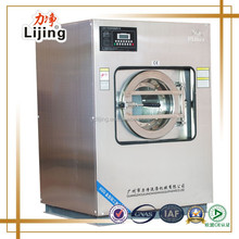 Commercial Laundry Washing Machines 20kg Industrial Washer for Sales