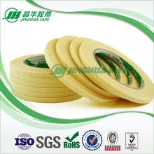 309C masking tape protective mask for painting
