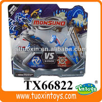 Monsuno Battle Play Set
