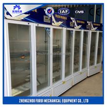 FACTORY PRICE yogurt making machine/yogurt making equipment/frozen yogurt making machines