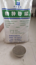 Cementitious capillary crystalline waterproofing(CCCW) material waterproof chemical powder crystalline silica waterproof cement
