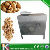 factory price walnut grinding machine/automatic walnut crusher
