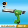 600ml 1:1 sealant cartridge power-driven caulking gun