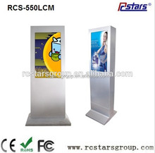55 inch free standing outdoor lcd monitor with 1500nits high brightness & water proof function(RCS-550LM-OD)