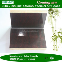 Newly arrived 12mm thickness film faced pine plywood for building material