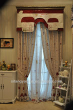 The hotsale fahion lovely desing home textile home brand curtain