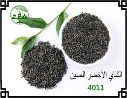 No Pollution Wholesale Wide Varieties Inclusion-Free Organic India Tulsi Green Tea