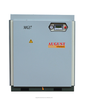 MG37B 37Kw 50Hp 10Bar 1.0 Mpa 145 PSIG AUGUST stationary air cooled screw air compressor BEST PRICE OFFER