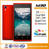 Alibba hot products 4.5 inch 3G wifi mp4 with hindi video songs wholesale retro mobile handset