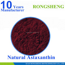 GMP factory supply free sample 100% natural astaxanthin powder