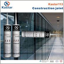 Pu glue/Pu Construction glue/Pu Adhesive glue