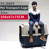 2014 Plastic pet transport cage/box