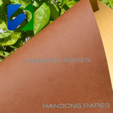 Nupa wrapping paper hand silk touch cover paper