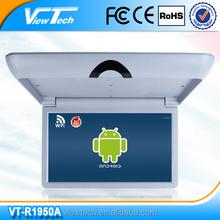 Hot seller 19.5 inch DC24V 1080P Bus TV Monitor
