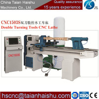 Wood lathe cnc wood carving CNC1503S turning milling machine
